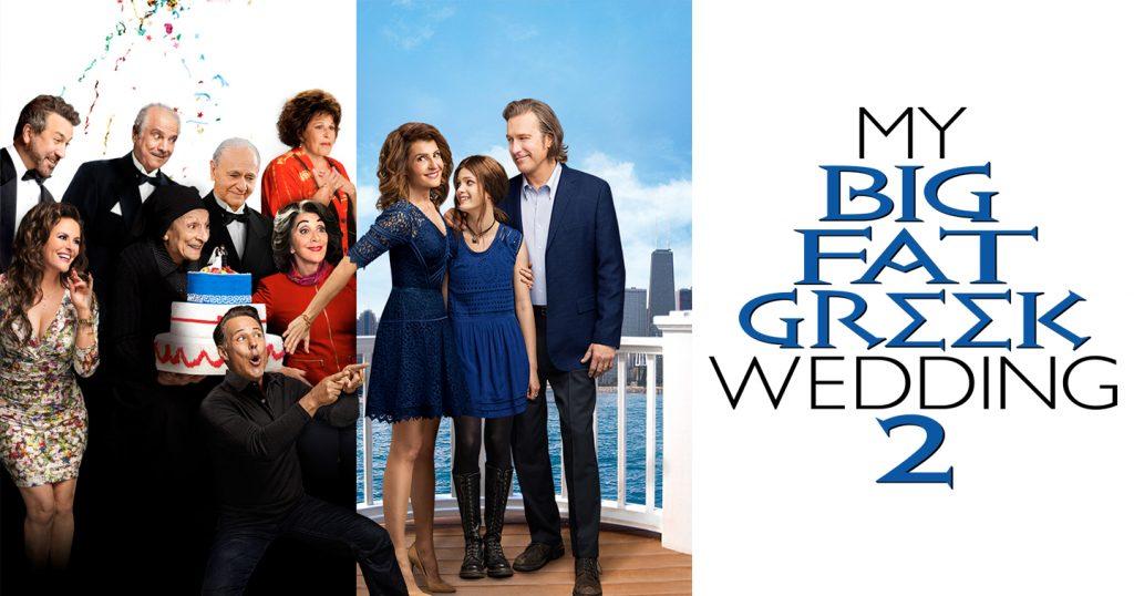 รีวิว หนัง MY BIG FAT GREEK WEDDING (2002)